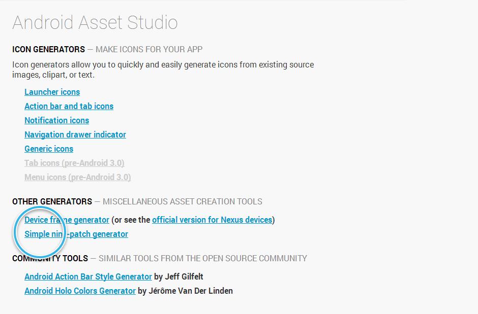 Androidアセットスタジオ